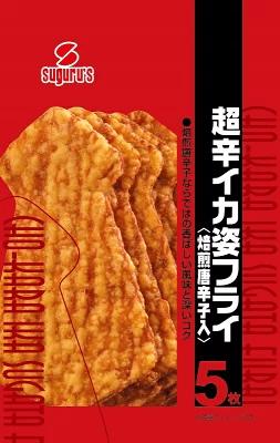 スグル食品 超辛イカ姿フライ