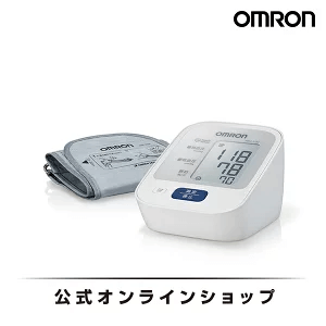 【OMRON】血圧計(HEM-7120)