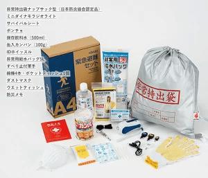 緊急避難セット KEC-1000(角利産業)