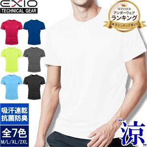 EXIO アンダーシャツ半袖丸首
