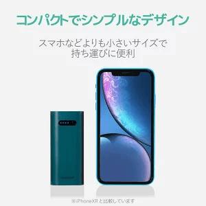 エレコム モバイルバッテリーホワイト