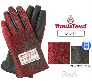 ハリスツイード レディーススマホ対応手袋