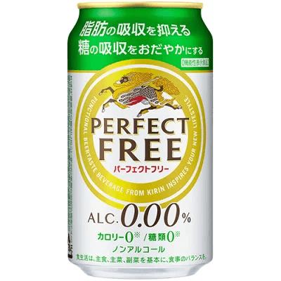 キリンビール・パーフェクトフリー