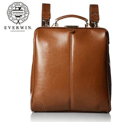 EVERWIN 3way 縦型ダレスバッグ