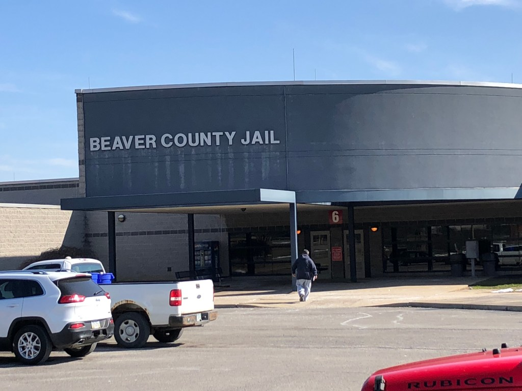 Beaver Jail Bail Bonds