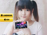 Game Judi Ikan Online Android dan Iphone