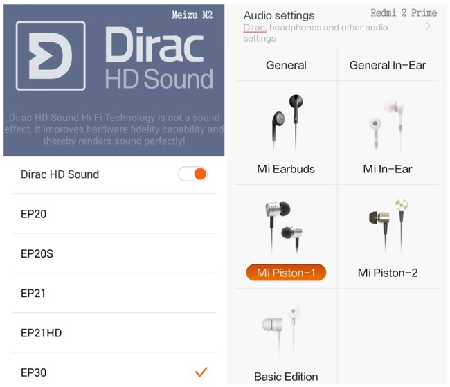 Audio_setting