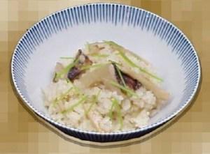京都で松茸がおいしいお店は三栄