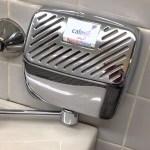 トイレでよく見かける「これ」。名前と使用目的分かる人いる?