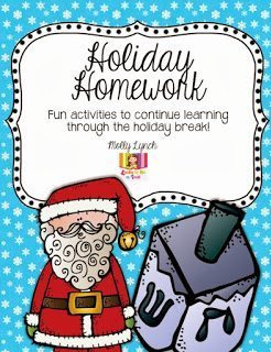 Holiday Homework FREE | Lucky to Be in FIrst