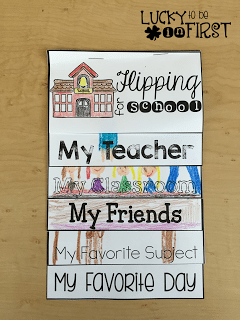Flipping for School Freebie Newsletter Lucky to Be in First