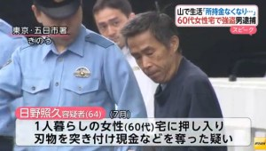 引用元:http://headlines.yahoo.co.jp/
