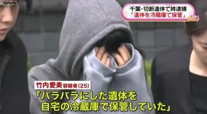 引用元:http://www.news24.jp/