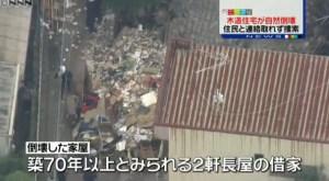 引用元:http://headlines.yahoo.co.jp/videonews/nnn?a=20160926-00000042-nnn-soci