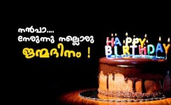 Happy Birthday Wishes In Malayalam Language Words