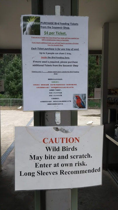 grants picnic ground informazioni per la visita all'area uccelli