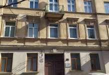 Будинок на вул. Шептицьких, 14, в якому жив Станіслав Людкевич у 1931-1961 рр. Фото 2020 р.