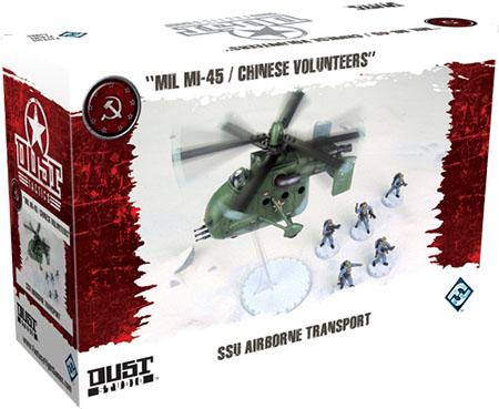 USS Airborne Transport