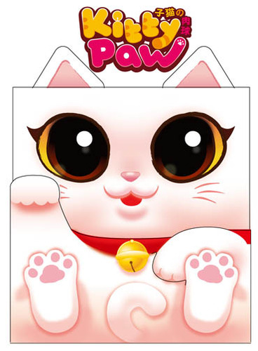 Portada de Kitty Paw