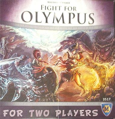 Portada de Lucha por el olimpo que publicara maldito games