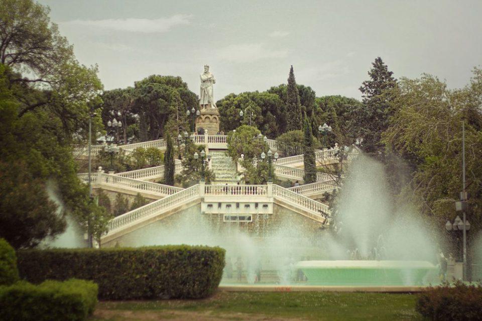 Jardines de España - Parque Grande Zaragoza