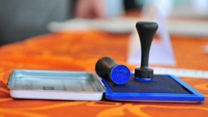 Lugoj Expres S-a stabilit ordinea candidaților pe buletinele de vot USR UDMR PSD Pro România primar PPUsl PNL PMP PLUS Partidul Republican ordinea candidaților Lugoj Consiliul Local candidați buletinele de vot Alternativa Dreaptă alegeri locale Lugoj alegeri locale 2020 alegeri locale ALDE
