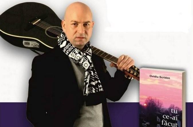 Lugoj Expres Lansare de carte și concert Ovidiu Scridon, la Casa Bredicenilor Ovidiu Scridon lansare de carte eveniment cultural concert Casa Bredicenilor