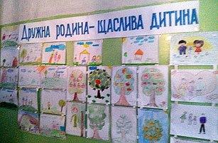 news_november_25_15_2