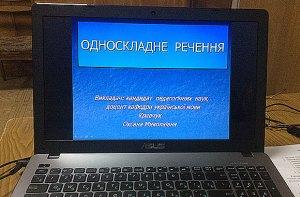 news_desember_16_15_1