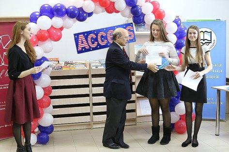 news_nov_2017_13_4