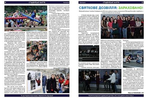 news_nov_2017_27_3_2