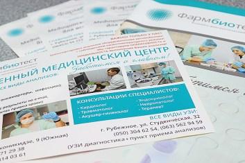 news_nov_2017_30_3_4