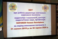news_june_2020_20_2