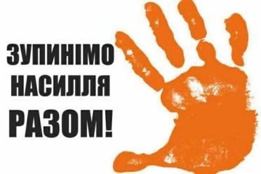 news_26_nov_2020_2_2