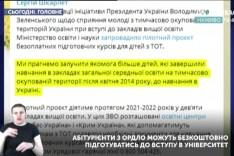 news_17_feb_2021_4_1