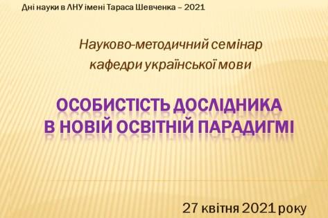 news_2021_april27_3_2