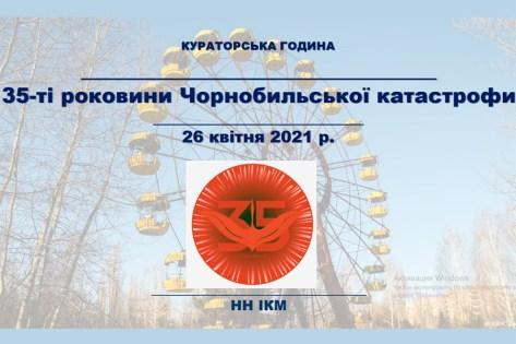 news_2021_april29_2_10