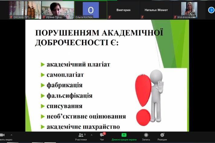 news_2021_april29_3_4