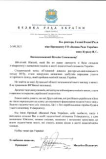 news_sept23_2021_2_1