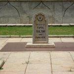 Location where Tipu Sultan's  body was found