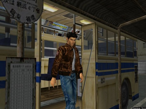 Shenmue__95