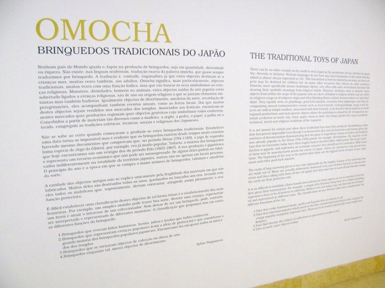 omochadescription