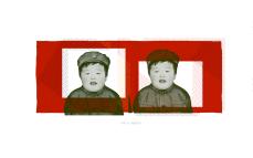twin-mahos