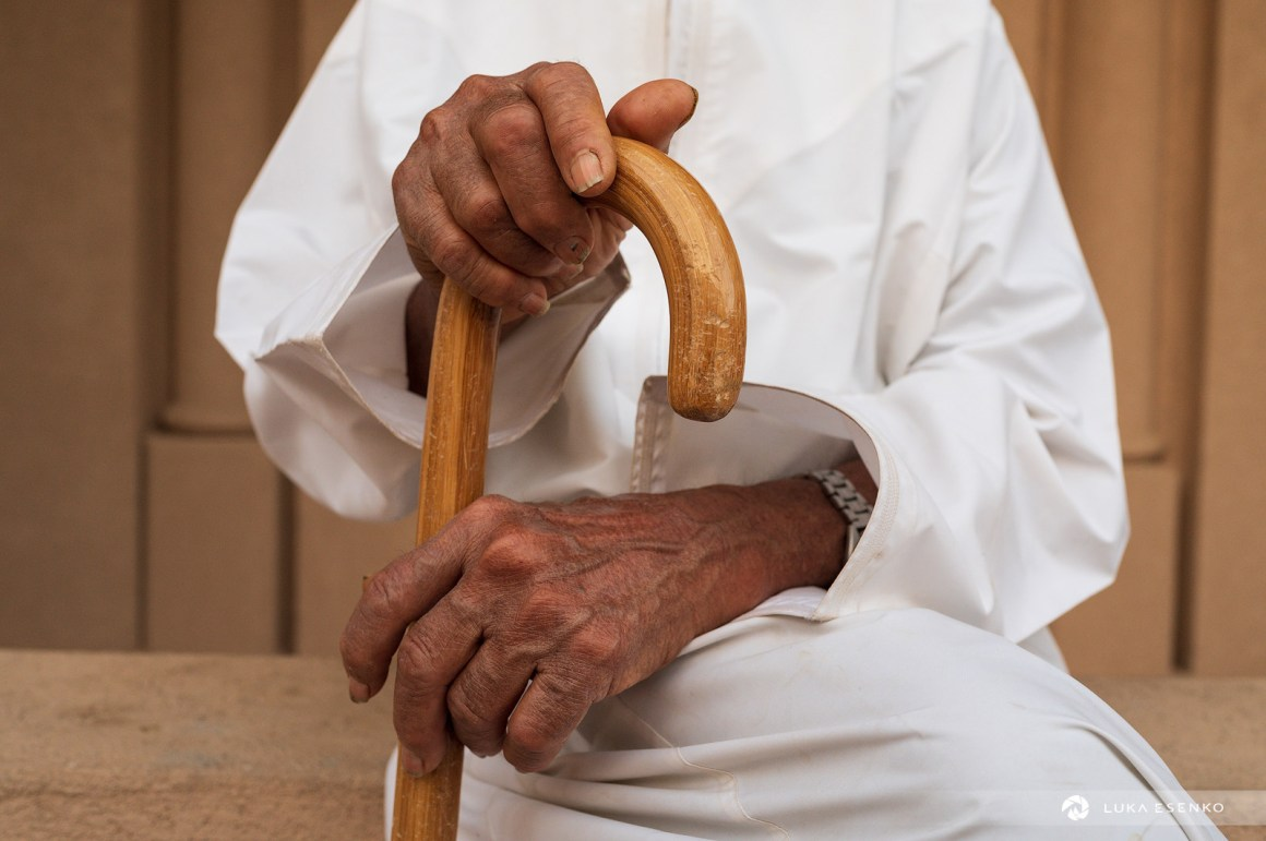A portrait of Omani man