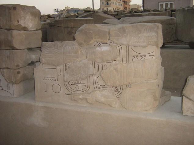 10 Egypt 08 159