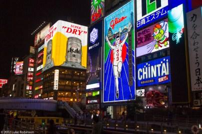 Glico Man, Osaka