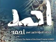 muhammad shalat
