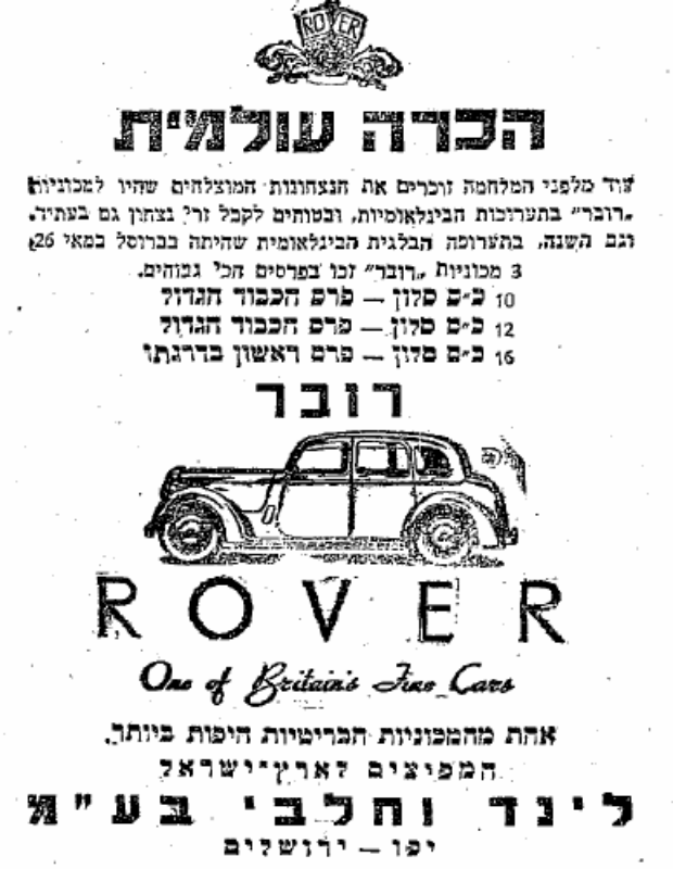 1946-09-24