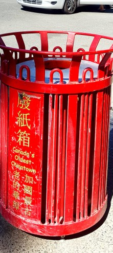 Red6_China Town Trash can