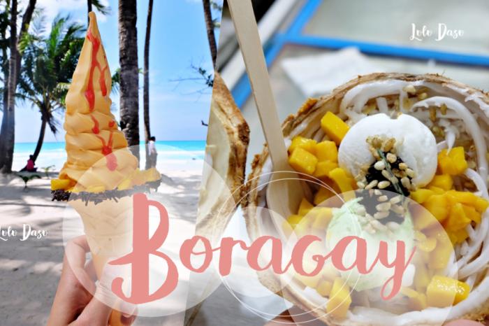 長灘島美食推薦 D'mall四款美味甜品冰品大集合(芒果冰沙、椰子冰、酪梨冰、芒果冰淇淋)